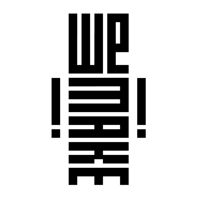 wemake_logo_wh-bk.png